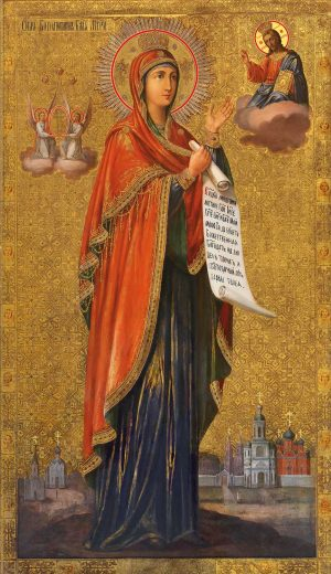 купить Боголюбскую икону Божией Матери