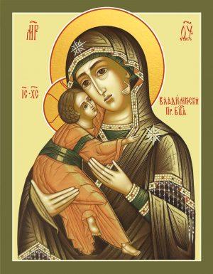 купить Владимирскую икону Божьей Матери