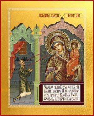 купить икону Божьей Матери Нечаянная радость