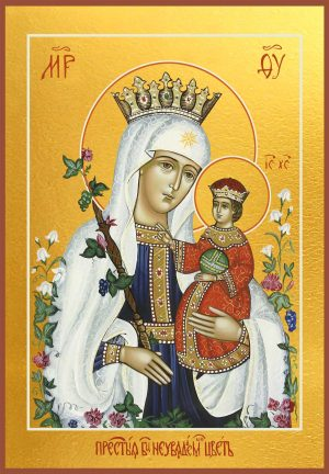 купить икону Божьей Матери Неувядаемый Цвет
