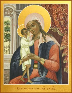 купить икону Божьей Матери Взыскание погибших