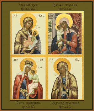 купить икону Божьей Матери Четырехчастную (Утоли моя печали, Взыскание погибших, Обет страждущих, Умягчение злых сердец)