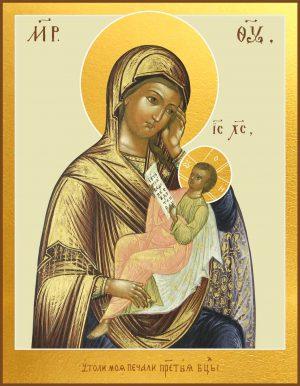 Купить икону Божией Матери Утоли моя печали, в православном интернет магазине
