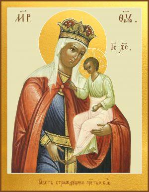 Купить икону Избавление от бед страждущих Божией Матери, в православном интернет магазине.
