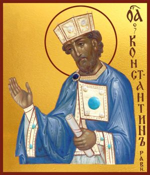 Купить икону Константина в православном интернет магазине
