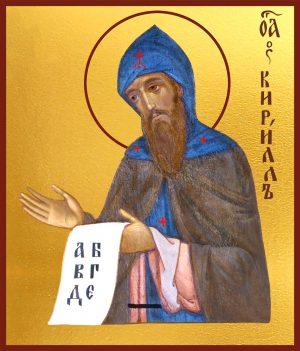 Купить икону Кирилла равноапостольного в православном интернет магазине