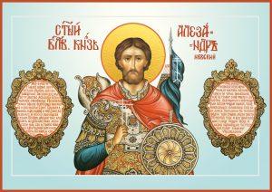 купить икону святого Благоверного князя Александра Невского в православном интернет магазине
