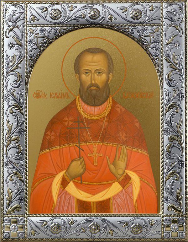 купить икону святого Исмаила