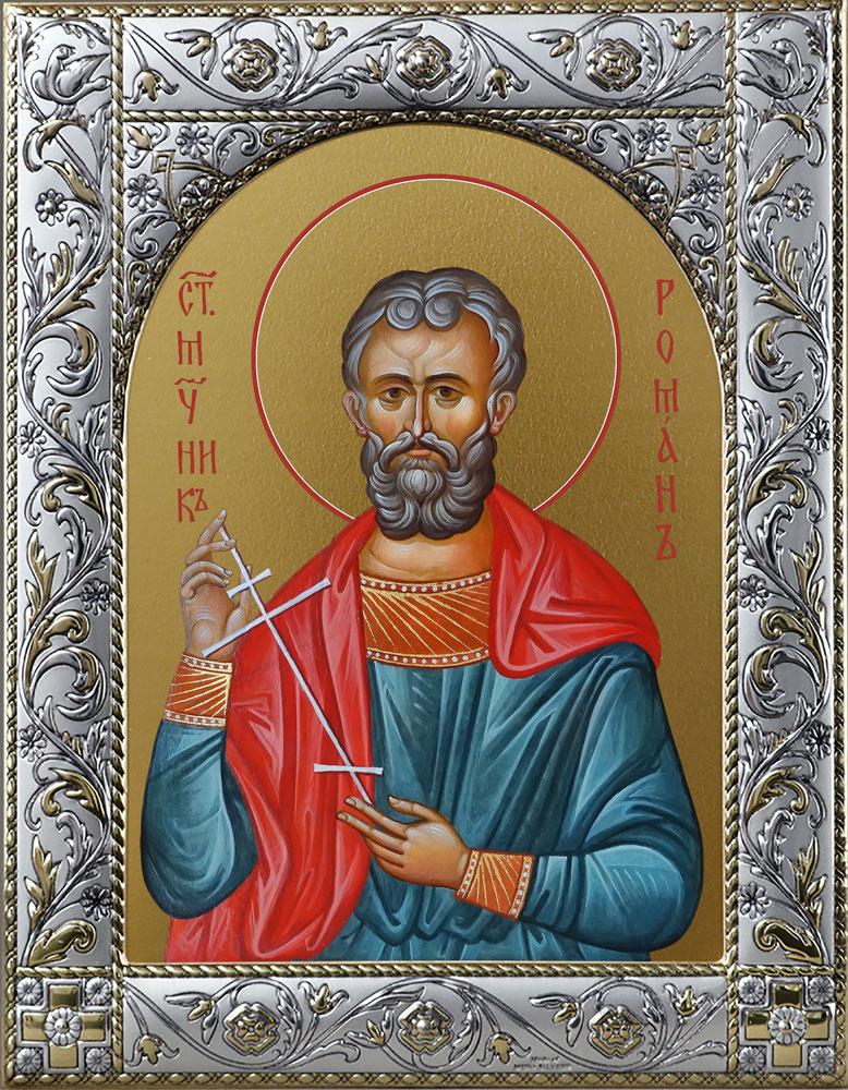 купить икону святого Романа