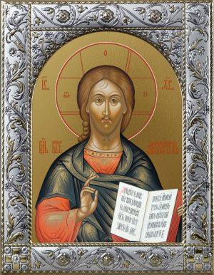 купить икону Спасителя и Господа нашего Иисуса Христа