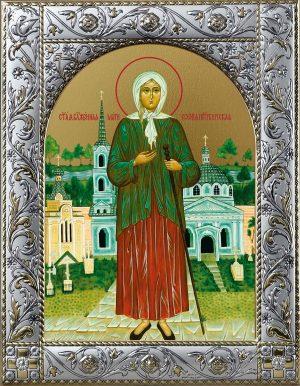 купить икону святой Ксении Блаженной