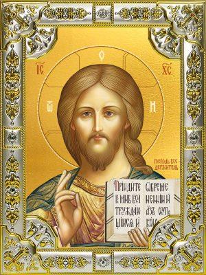 купить икону Господь Вседержитель Иисус Христос