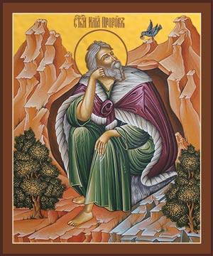 купить икону святого Илии (Ильи) пророка
