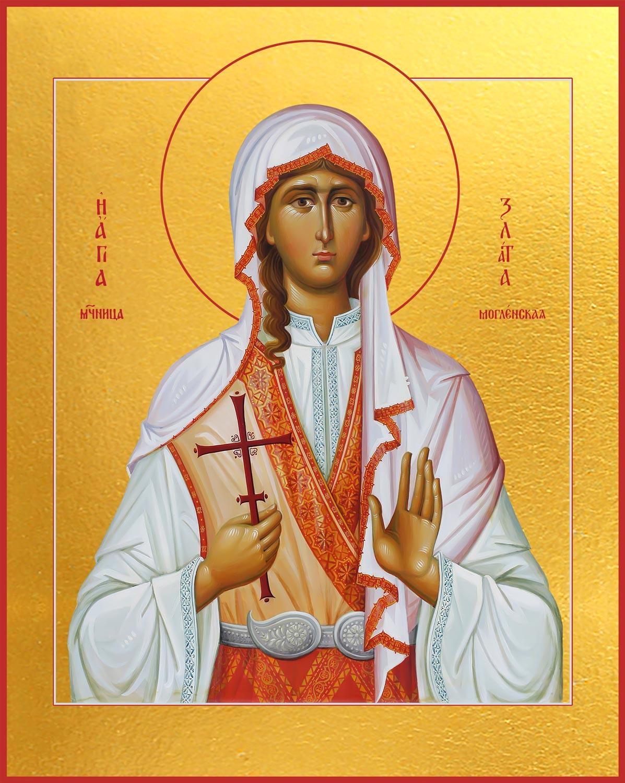 купить икону святой Златы
