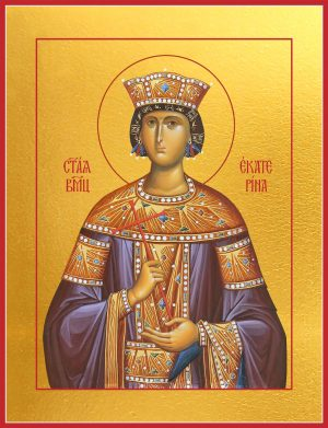 Купить икону святой Екатерины