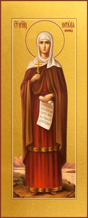 купить икону св. мученицы Наталии Никомидийской