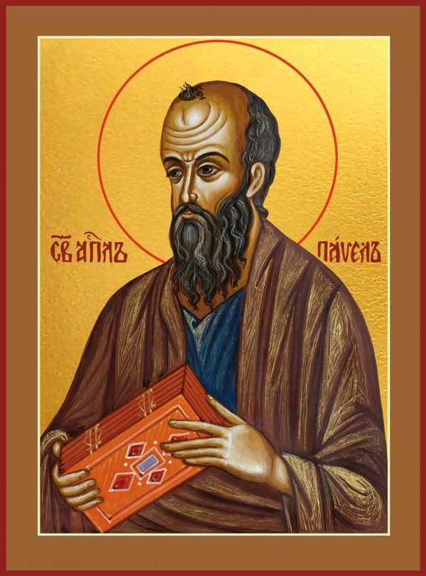 Купить икону святого апостола Павла