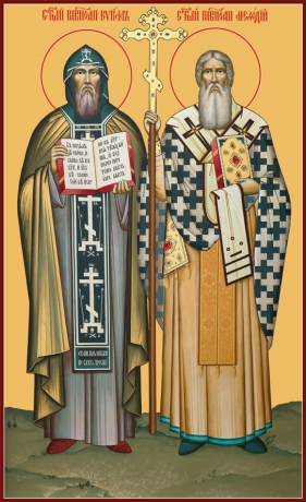 Купить икону Кирилл и Мефодий в православном интернет магазине