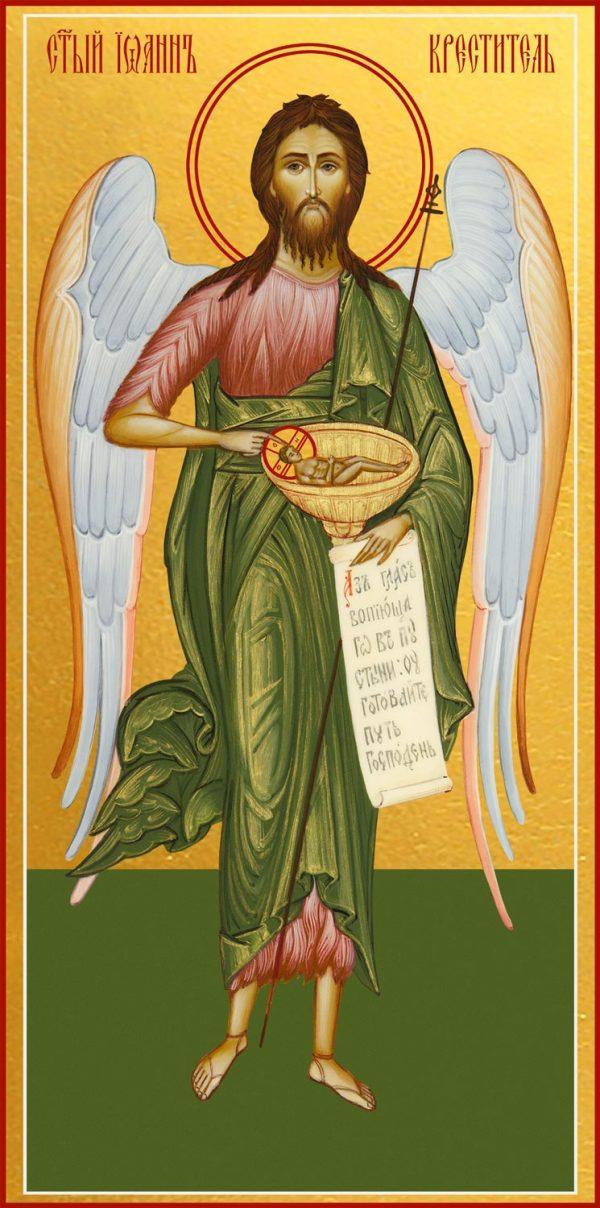 купить мерную икону святого Иоанна Крестителя