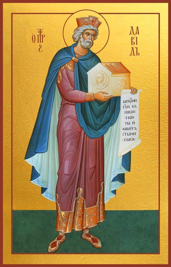 купить мерную икону святого пророка Давида
