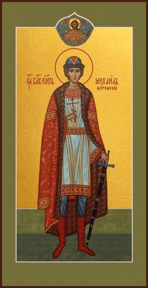 купить мерную икону святого князя Михаила Муромского