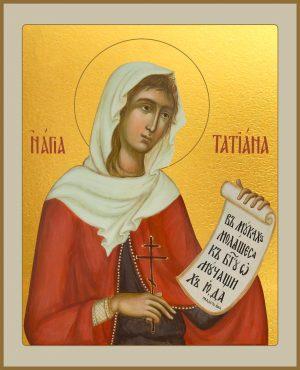 Купить икону святой Татьяны в православном интернет магазине