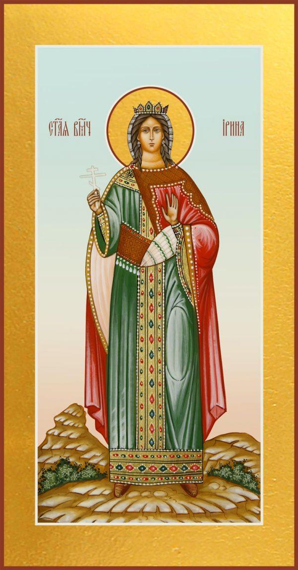 купить мерную икону святой великомученицы Ирины