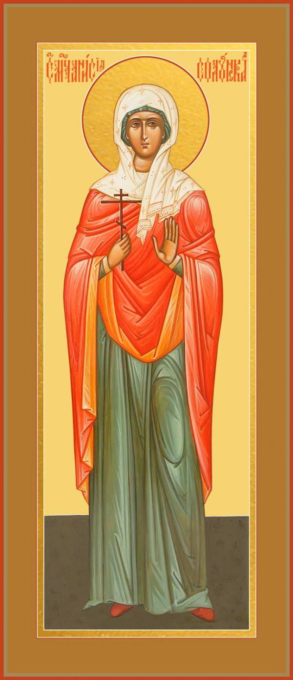 купить мерную икону святой Анисии Солунской