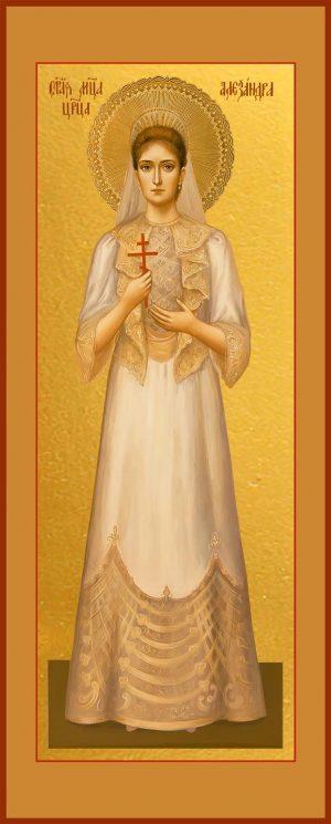купить мерную икону святой Александры Романовой