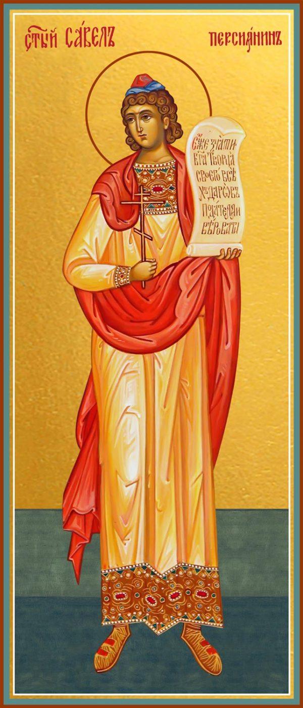 купить мерную икону святого Савелия (Савела) Персидского