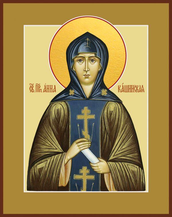 купить икону святой Княгини Анны Кашинской