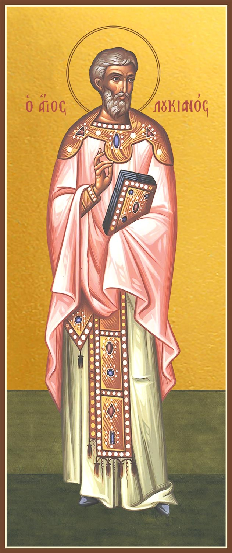 купить мерную икону святого Лукиана Антиохийского