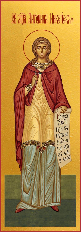купить мерную икону святой Антонины Никейской