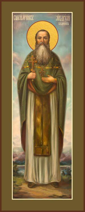 купить мерную икону новомученика Андрея (Беднова)