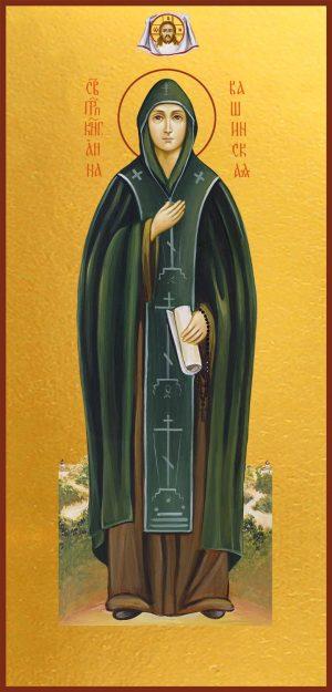 купить мерную икону святой Анны Кашинской