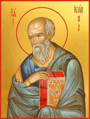 Купить икону святого мученика Исмаила Базилевского