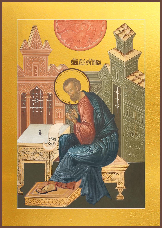 купить икону святого Марка апостола в православном интернет магазине