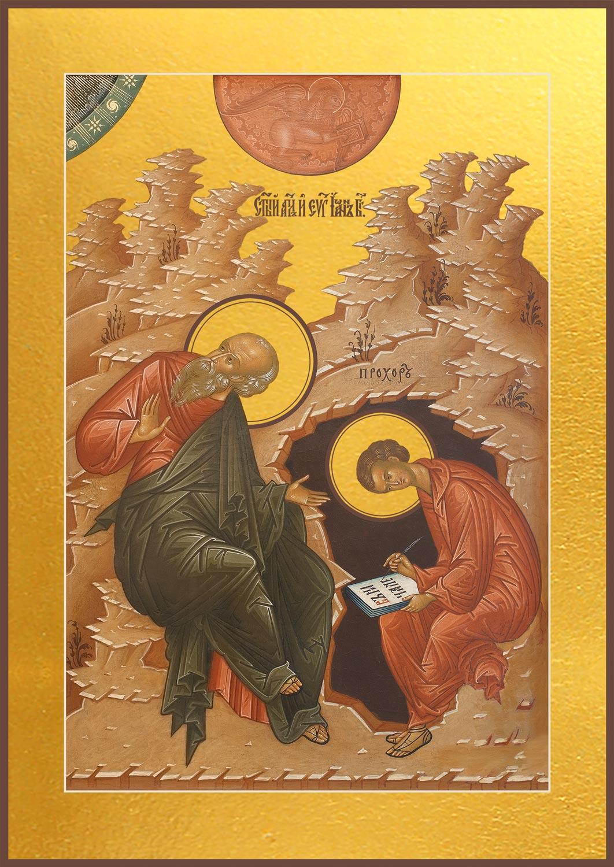 купить икону святого Иоанна Богослова апостола