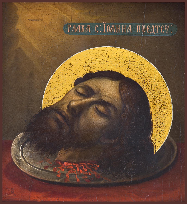 купить икону Усекновение главы Иоанна Предтечи