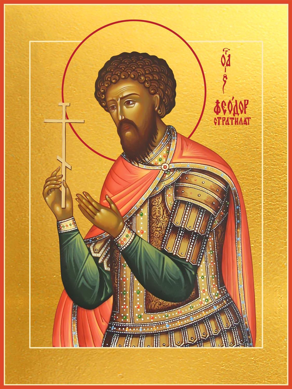 купить икону святого великомученика Феодора Стратилата