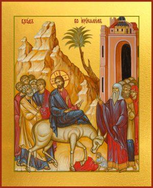 купить икону Вход Господень в Иерусалим