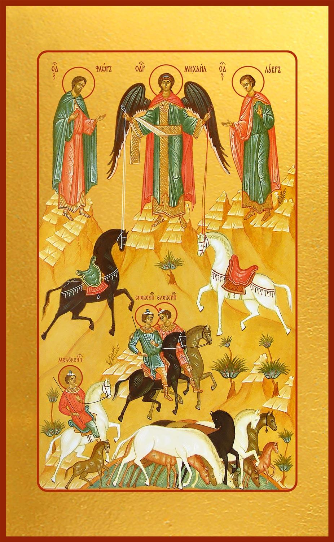 купить икону Чудо о Флоре и Лавре
