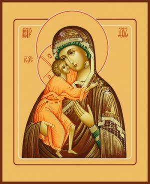 купить икону Феодоровская Божией Матери