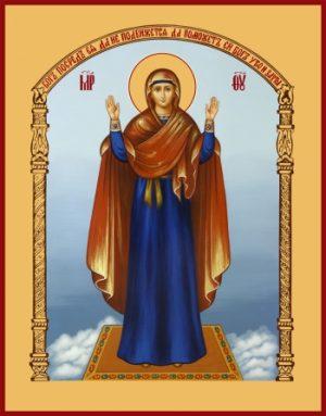 купить икону Нерушимая Стена Божией Матери