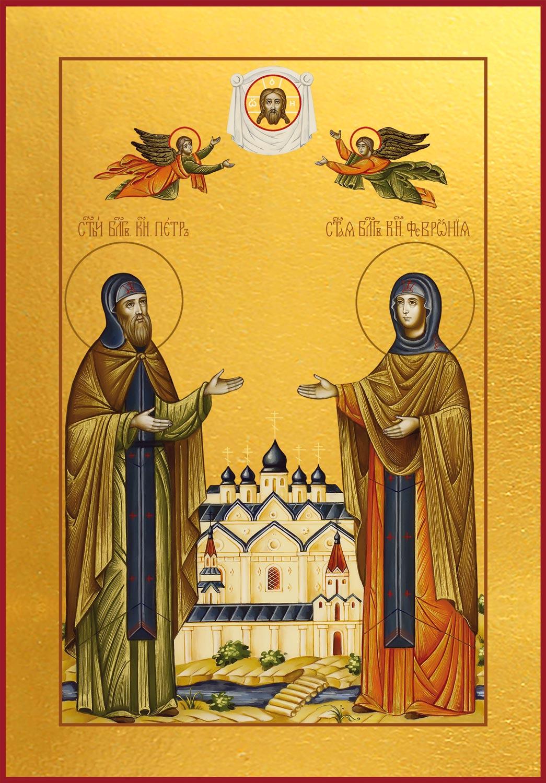 Купить икону Петра и Февронии