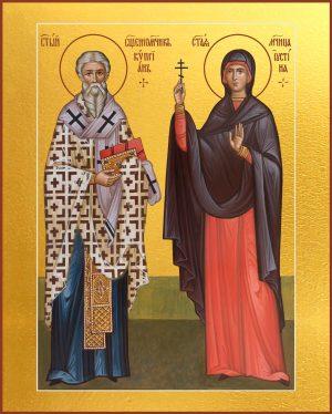 Киприан и Иустина Священномученики