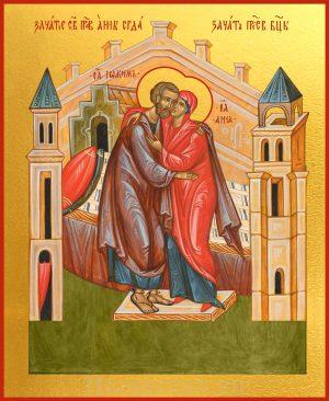 Зачатие святой Анны, «Егда зачат святую Богородицу» 04647