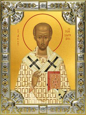 купить икону Иоанн Златоуст