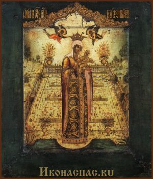 Купить икону Божией Матери Вертоград заключенный
