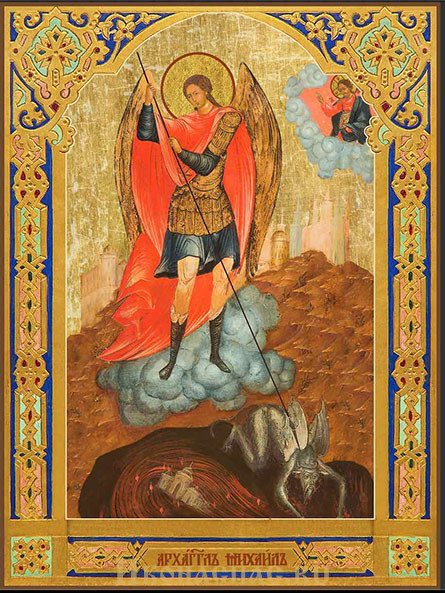 Икона Архангел Михаил (Архистратиг Михаил)пронзающий дьявола копьём
